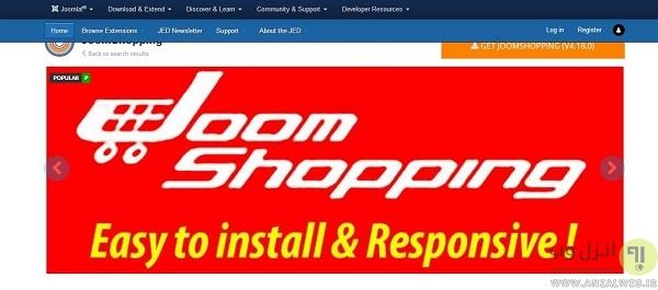 دانلود فروشگاه ساز رایگان Joomshopping
