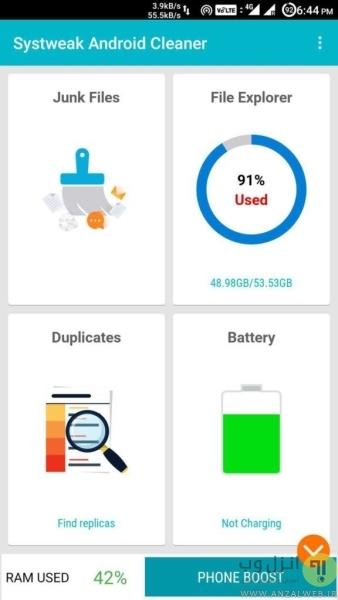 برنامه اندروید Systweak Android Cleaner