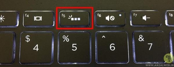 قرار دادن نور پس زمینه کیبورد لپ تاپ روی حالت همیشه روشن