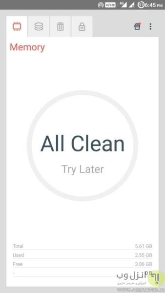 حذف کردن فایل های ناخواسته با The cleaner
