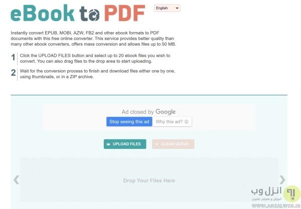 استفاده از سرویس آنلاین Ebook to PDF