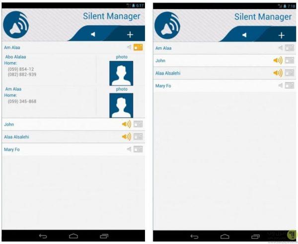 دانلود برنامه Silent Manager برای سایلنت کردن یک مخاطب