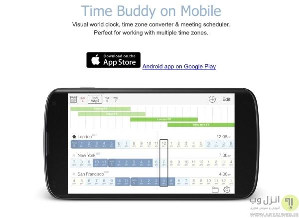 سرویس World Time Buddy برای تبدیل زمان