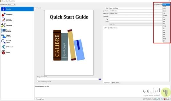 استفاده از برنامه Calibre برای تبدیل PDF به ePUB