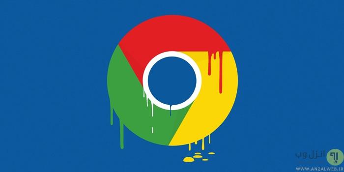 رفع مشکل کار نکردن و نصب نشدن گوگل کروم