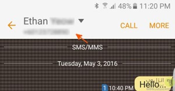 غیر فعال کردن اعلان های یک مخاطب در گوشی های گلکسی با اندروید 6 و 7