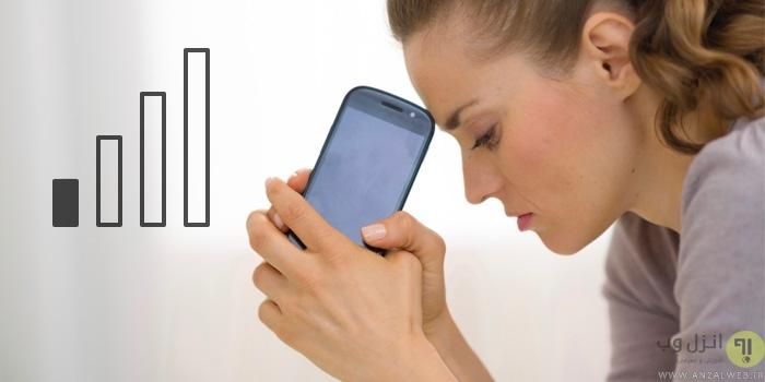 ساخت تقویت کننده آنتن موبایل دست ساز ارزان خانه