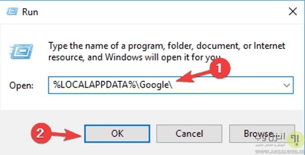 حذف کردن دایرکتوری Google Update برای رفع مشکل کروم