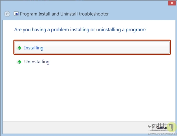 حل مشکل عدم نصب کروم با Uninstall Troubleshooter