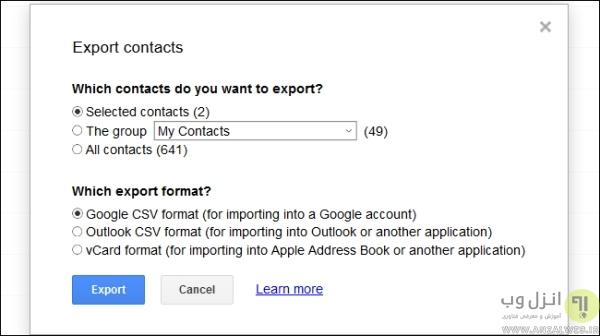 نحوه وارد کردن یا Import فایل CSV به یک برنامه