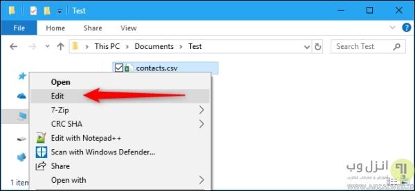 نحوه مشاهده یک فایل CSV در ویرایشگر متن
