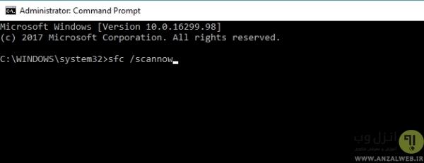 اجرای SFC scan برای ارور xlive.dll