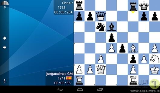 مسابقه شطرنج آنلاین با شطرنج بازان حرفه ای