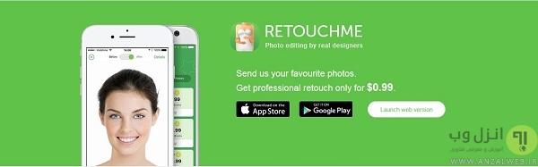 برنامه عمل بینی روی عکس Retouchme