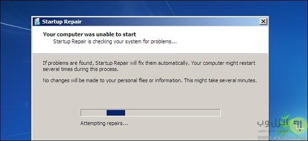 آموزش رفع Windows Error Recovery