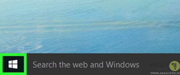 روش افزایش سرعت بوت ویندوز