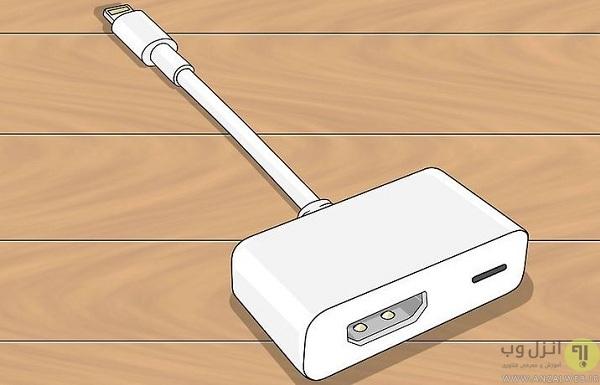 نحوه اتصال آیفون به تلویزیون سامسونگ با استفاده از کابل و آداپتور HDMI