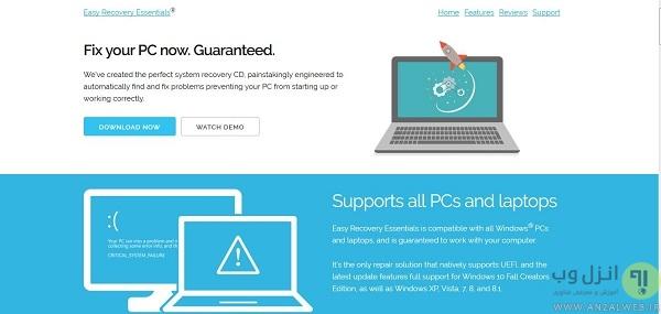 مشکل بالا نیامدن ویندوز 7 - Windows Error Recovery