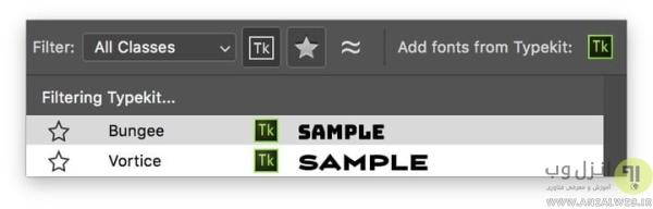 استفاده از Typekit برای اضافه کردن فونت به فوتوشاپ