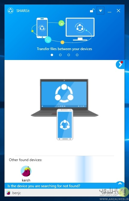 چگونه از شریت کامپیوتر استفاده کنیم؟