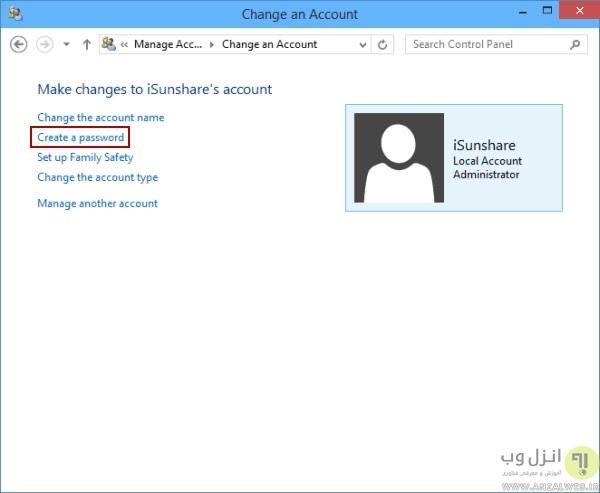 گذاشتن کلمه عبور روی ویندوز 10 از طریق کنترل پنل