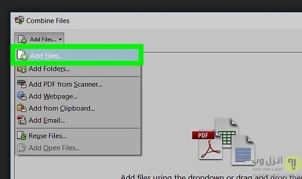 نرم افزار خواندن فایل TIFF