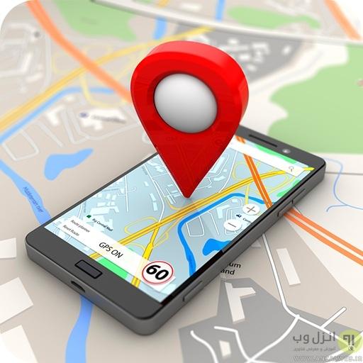 حل مشکل از کار افتادن GPS در ویز ، اندروید ، آیفون ، اسنپ و...