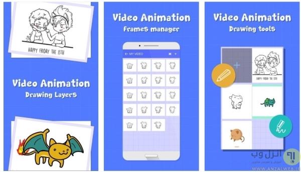 برنامه Video Animation Maker برای اندروید
