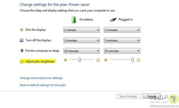 تنظیم نور صفحه لپ تاپ Lenovo، Asus و ...