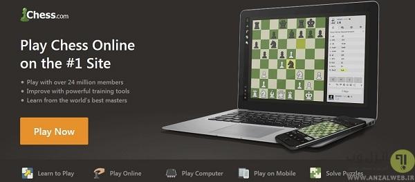 شطرنج آنلاین دونفره