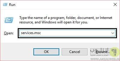 حل This site can't be reached با ریستارت کردن کلاینت DNS