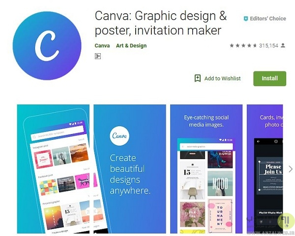 نرم افزار ساخت پوستر تبلیغاتی اندروید Canva