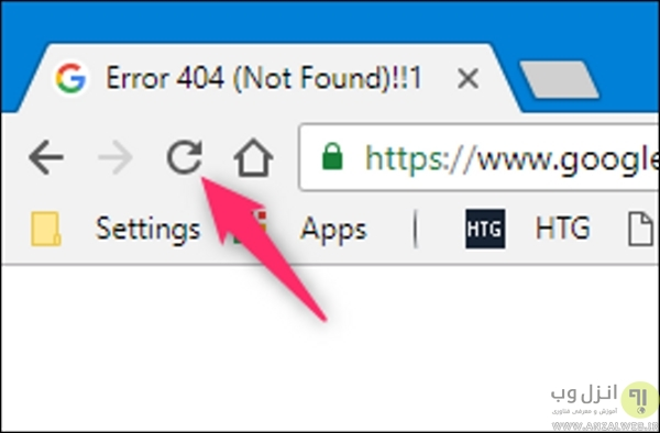 اقدامات لازم برای رفع ارور 404