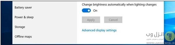 نحوه فعال کردن سنسورهای روشنایی