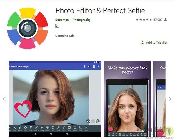 طراحی بینی قبل از عمل با برنامه برنامه Photo Editor & Perfect Selfie