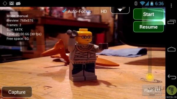 برنامه انیمیشن سازی LookSee Animator برای اندروید