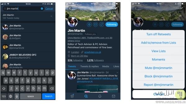 چگونگی بلاک در توییتر روی iPhone و iPad