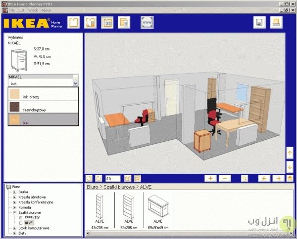 ابزار طراحی دکوراسیون Ikea Home Planner