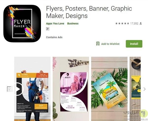 دانلود برنامه ساخت پوستر اندروید Digital Flyer & Poster Maker 2018
