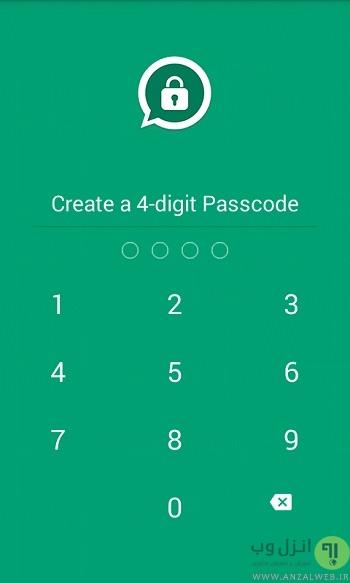 چگونه روی واتساپ رمز بگذاریم؟