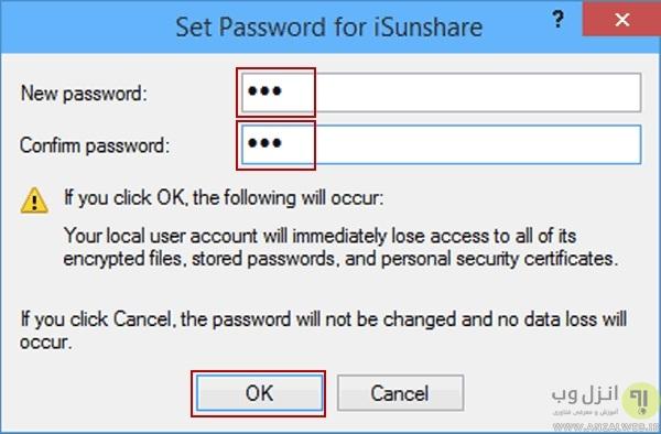 نحوه گذاشتن پسورد ویندوز 10 از طریق Computer Management