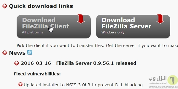 استفاده از FTP Client برای رفع ارور 500