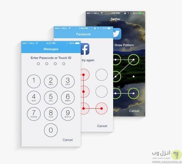 رمز گذاشتن روی واتس اپ iOS