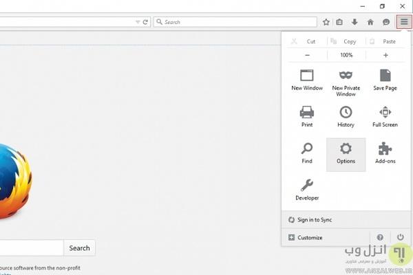 حذف کش مرورگر فایرفاکس