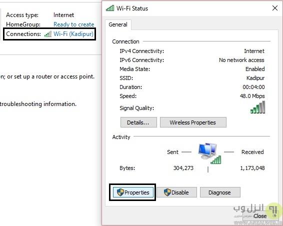 برای رفع مشکل This site cant be reached آدرس IPv4 DNS را تغییر دهید