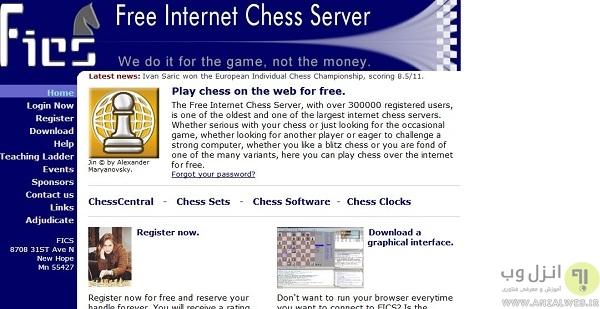 دانلود بازی شطرنج آنلاین دو نفره