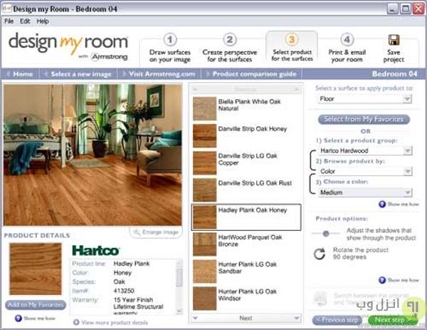 تغیر طراحی دکوراسیون با Design a Room
