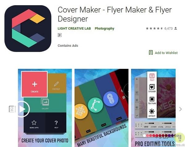پوستر ساز حرفه ای اندروید Cover Maker