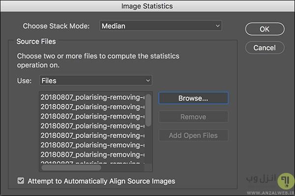 آموزش حذف قسمتی از عکس با فتوشاپ