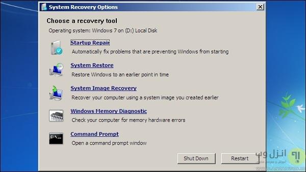 تعمیر ویندوز 7 ، 8 و 10 با سی دی